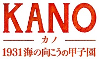 KANO_logo.jpg